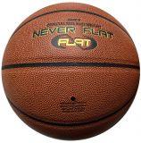 Kosárlabda labda  Train - műbőr