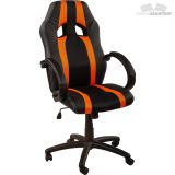 Irodai szék GS Tripes series - fekete/narancssárga